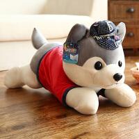 大号布娃娃狗趴趴狗哈士奇毛绒玩具公仔可爱女生狗狗玩偶睡觉抱枕
