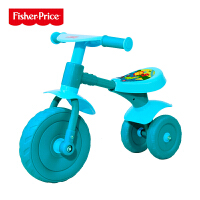 【当当自营】费雪FisherPrice平衡学步三轮车儿童助步滑行车宝宝踏行车 10-36个月 蓝色