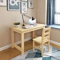 实木电脑桌书桌家用松木桌简约现代桌子经济学生学习桌可定做