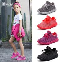 开心米奇童鞋男童网鞋夏季儿童休闲鞋镂空透气女童单网面运动鞋子