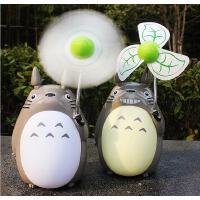 卡通龙猫小型风扇台灯护眼学生学习夜灯家用USB充电静音迷你电扇