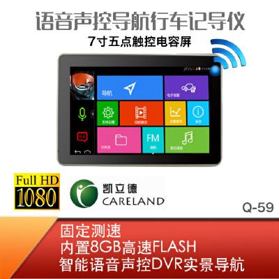 金字號 Q59安卓声控智能导航高清行车记录仪云电子狗一体机包邮方便携带,在线升级,语音播报