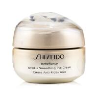 资生堂 Shiseido 盼丽风姿 智感抚痕眼霜 15ml