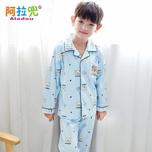 阿拉兜秋款纯棉儿童睡衣男童长袖 中大童男孩开衫全棉家居服套装 5594