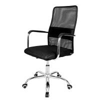 电脑椅宜家家居家用网布办公椅人体工学椅升降转旗舰家具店