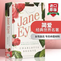 华研原版小说 简爱 全英文版原版 Jane Eyre原著 英文原版书 经典世界名著 正版进口英语书籍