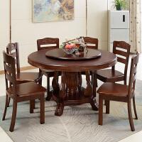 实木餐桌椅组合带转盘橡木1.5米圆桌酒店家用吃饭桌子火锅电磁炉