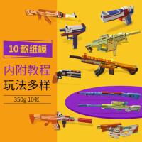 ����和����游���3d手工制作立�w��意��具折�幼��@����小�W生diy剪�制作材料包趣味益智玩具��玩具3�q