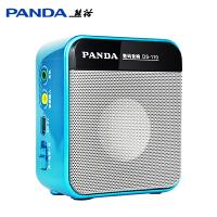 PANDA/熊猫 DS110便携插卡小音箱u盘迷你音乐播放机儿歌儿童数码播放器收音机广播音响可充电外放