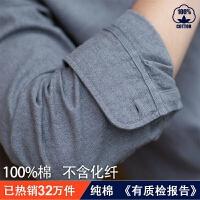 衬衫男士长袖棉休闲衬衣青年春秋打底纯色韩版修身商务寸衫外套