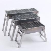 烧烤炉bbq折叠户外木炭碳烤炉便携式烤架礼品烧烤架 36*20*29.5