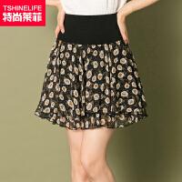 特尚莱菲 2016夏秋新款女装韩版a字短裙子雪纺半身裙高腰裙显瘦半裙 HCR5212