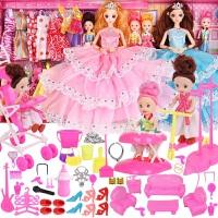 乖乖芭比娃娃换装婚纱公主洋娃娃套装大礼盒女孩城堡别墅儿童玩具 豪华版 6娃娃-粉蓝