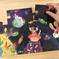 儿童动物拼图3-5-6岁宝宝大块进阶拼图游戏智力开发早教益智玩具