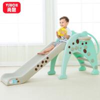 户外小孩玩具幼儿园长颈鹿儿童室内家用组合厚宝宝滑滑梯