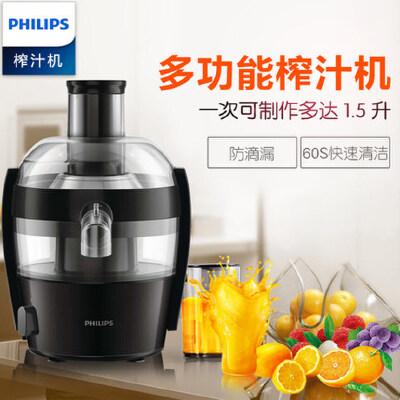 Philips/飞利浦 HR1832榨汁机家用迷你学生 多功能果汁机婴儿机 支持* 1.5L 防滴漏功能 快速清洁