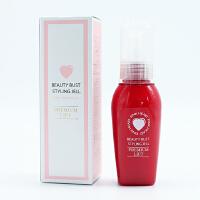 PINK HEART 红心丰胸精华持久型乳房增大乳液80ML