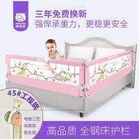 棒棒猪婴幼儿安全防摔床护栏床围栏两面装