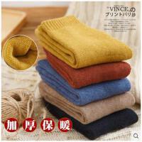 袜子女冬季中筒加厚毛保暖加绒毛巾袜秋冬款女士棉袜新款羊毛长袜