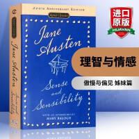 华研原版 理智与情感 英文原版 Sense and Sensibility 经典名著 英文版进口英语书籍 全英文版小说