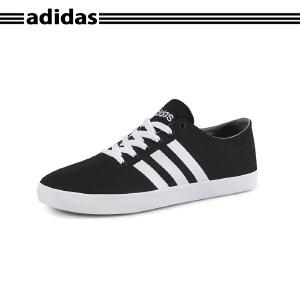 正品ADIDAS阿迪达斯VS EASY VULC学院风帆布鞋男女小白鞋F97897