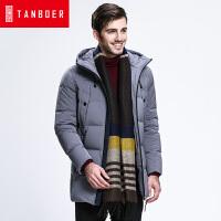 坦博尔中长款男士连帽修身羽绒服男士商务时尚冬季保暖外套TA3369
