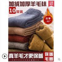 袜子女冬季纯棉中筒棉袜秋冬款加厚加绒新款毛巾保暖冬天超厚羊毛