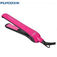 飞科(FLYCO) 美发器 FH6811直发器 拉直板陶瓷烫发器直发夹板 可卷发 直卷两用