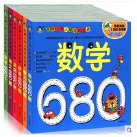 小学入学准备考试必备 全套6册 拼音数学成语语文成语智力680题 幼小衔接儿童早教书籍 4-5-6-7岁中大班幼儿教材