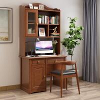实木书桌书柜书架一体直角组合家用台式电脑桌办公桌书房家具套装