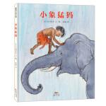 小象猛犸(体会动物们各自的情感和思维)