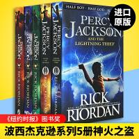 波西杰克逊系列5册全套 英文原版 Percy Jackson Rick Riordan 神火之盗 魔兽之海 巨神之咒 迷