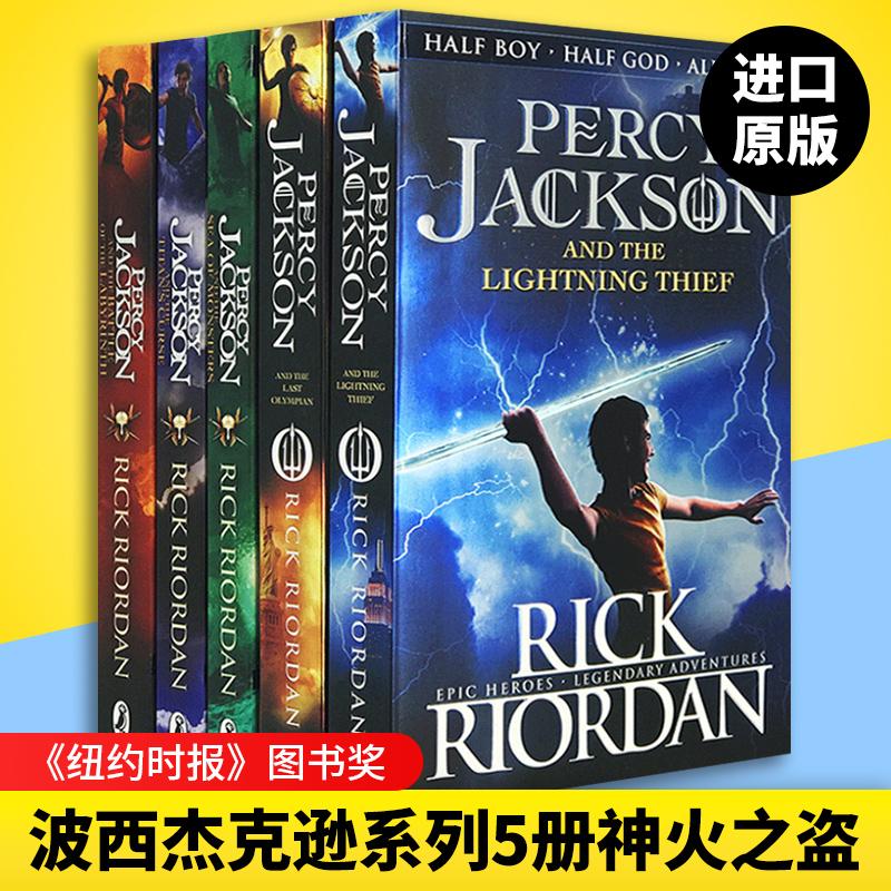 英文原版 波西杰克逊系列5册 Percy Jackson Rick Riordan 神火之盗/魔兽之海/巨神之咒/迷宫之战/终之战 英文版 雷克莱尔顿进口书 哈利波特之后有影响的奇幻小说