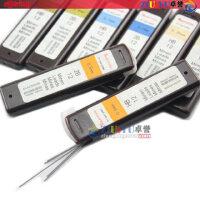 国产红环铅芯 Redcircle 自动铅笔铅芯0.35/0.5/0.7/0.9mm 替芯