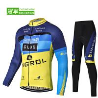 自行车骑行服男长袖山地车衣服套装春秋夏季车队版裤子装备定制新品