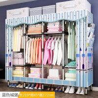 衣柜简易布衣柜钢管加粗加固组装布艺挂衣柜子收纳全钢架加厚衣橱 长2.1米 蓝色城堡(四挂)店铺款-售价188 单门 组