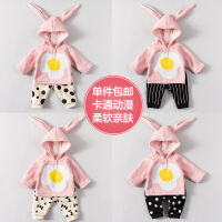 婴儿童套装男女宝宝爬服春秋季衣服0岁3个月春秋款秋季衣服外出服