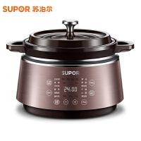 苏泊尔(SUPOR)TG40YC3-100 珐琅铸铁电炖锅全自动家用煲汤煮粥炖锅4L