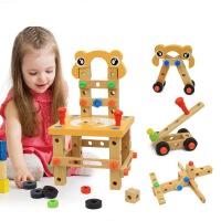 多功能拆装鲁班椅工具螺母组装套柱组合儿童螺丝拼装益智玩具