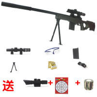 awm抢儿童玩具枪水晶弹抢m24可发射吃鸡男孩98k抢求 大号 AWM 送4倍镜+迷彩布+变色靶