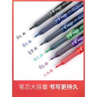 Pilot百乐P500中性笔学生用考研考试专用笔0.5高考黑色水笔p700套装针管水性签字彩色好写的笔进口文具用品