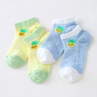 【2件3折价:16】小猪班纳男女童袜子儿童短袜(两双装)