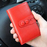 男真皮多功能卡包钥匙包二合一创意女式头层牛皮三折零钱包一体包