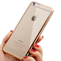 捷力源 苹果6plus手机套 苹果6s手机壳 保护套 iPhone6plus保护壳 防摔轻薄透明软套