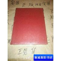 【旧书二手书9成新】海上・西域:肖谷美术作品集:1999-2011 未拆封 /肖谷绘 上海人民