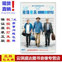 原装正版 三个老枪手/抢钱老兵 Going in Style DVD高清电影碟片光盘