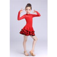 儿童拉丁舞裙少儿演出服装女童连体舞蹈服春夏蕾丝长袖考级练功服