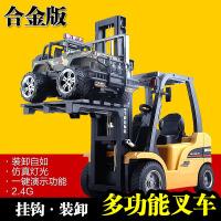 大型遥控叉车合金玩具车电动遥控车工程车吊车充电版汽车