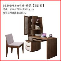 电脑桌简约家用学生台式桌北欧写字台书架书柜组合办公桌转角书桌 1.6m书桌(左边柜)+椅子