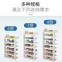 家用门口放小置物架子经济型多层鞋柜收纳省空间鞋架室内好看简易